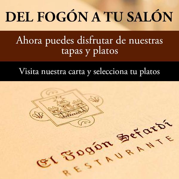 DEL FOGÓN A TU SALÓN